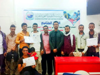 The conclusion of the training course for the maintenance and programming of mobile