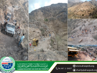 Road construction projects in some areas of Wassab High Directorate - Dhamar Governorate