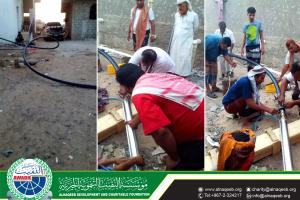 Al-Rebat Water Project -Directorate al-Houta - Lahj Governorate