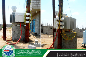 Al-Hijazi Electricity Project - Al-Fayush District - Tuban Directorate - Lahj Governorate