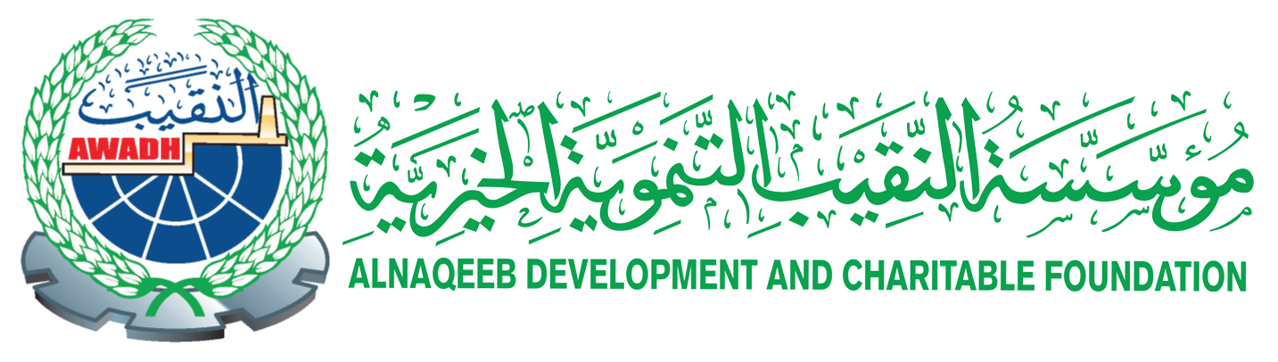Alnaqeeb Development and Charitable Foundation